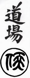dojo-ruan-logo-copia