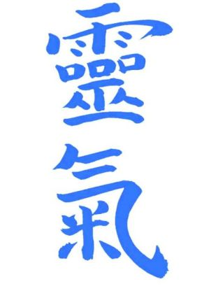 reiki_ideogramma
