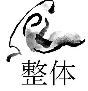 tapiz-yuki-seitai-1